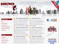 Diseño web profesional y desarrollo de aplicaciones